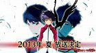 Hakkenden: Tōhō hakken ibun 2 download
