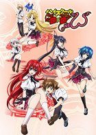 High School DxD New download