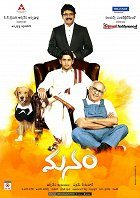 Manam download