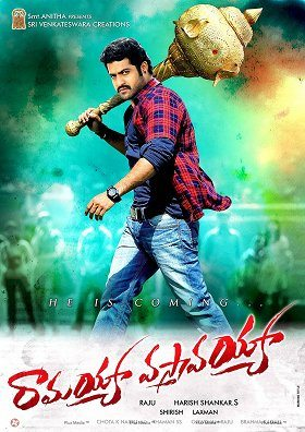 Ramayya Vastavayya download