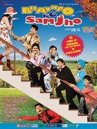 Bhavnao Ko Samjho download