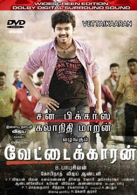 Vettaikaran download