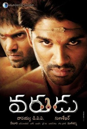Varudu download