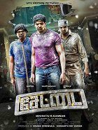 Settai download