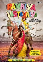 Ramaiya Vastavaiya download
