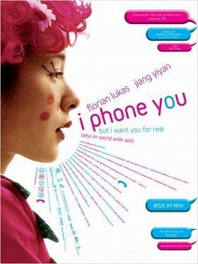 I Phone You download