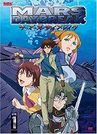 Kenran butó sai: The Mars Daybreak download