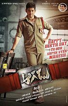 Aagadu download