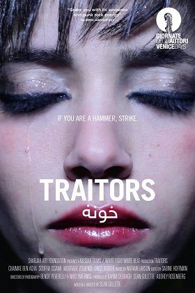 Traitors download