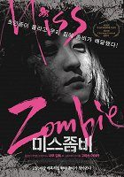 Miss Zombie download