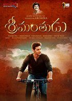 Srimanthudu download
