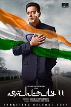 Vishwaroopam 2 download