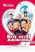 Vot eto ljubov! download