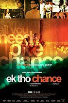 Ek Tho Chance download