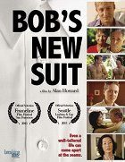 Bobs New Suit download
