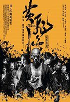 Wong Fei-hung download