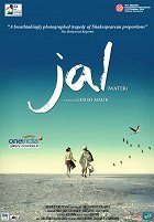 Jal download