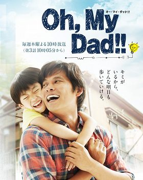 Oh, My Dad!! download