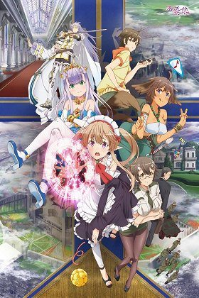 Outbreak Company download