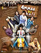 Ammaa Ki Boli download