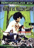Mantis Vs the Falcon Claws