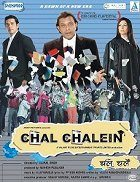 Chal Chalein download
