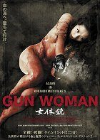 Gun Woman download