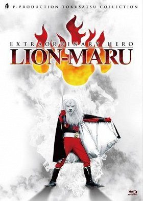 Lion Maru G download