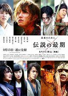 Rurouni Kenshin: The Legend Ends