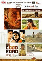 The Good Road download