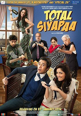 Total Siyapaa download