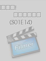 K-ON! Bangai hen - Live House! download