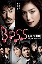 BOSS 2 download