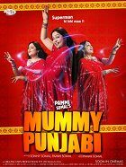 Mummy Punjabi: Superman Ki Bhi Maa!!