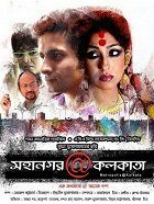 Mahanagar@Kolkata download