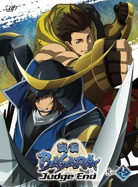 Sengoku Basara: Judge End download
