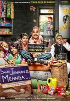 Saare Jahaan Se Mehnga... download