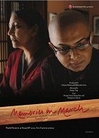 Memories in March download