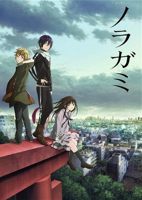 Noragami download