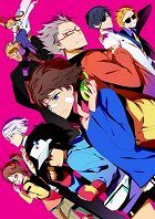 Hamatora download