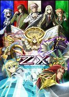 Z-X: Ignition download