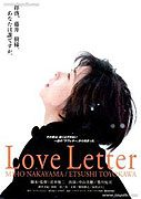 Love Letter download