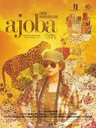 Ajoba download