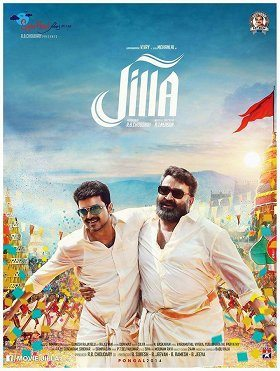 Jilla download