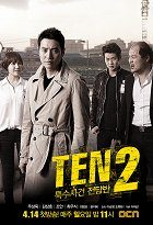 Teugsusageonjeondamban TEN 2 download