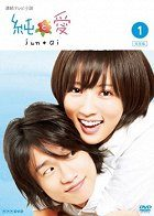 Jun to Ai download