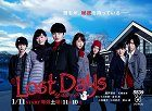 Lost Days download