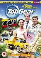 Top Gear - The Burma Special