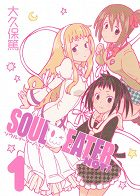 Soul Eater Not! download