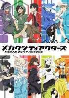Mekakucity Actors download